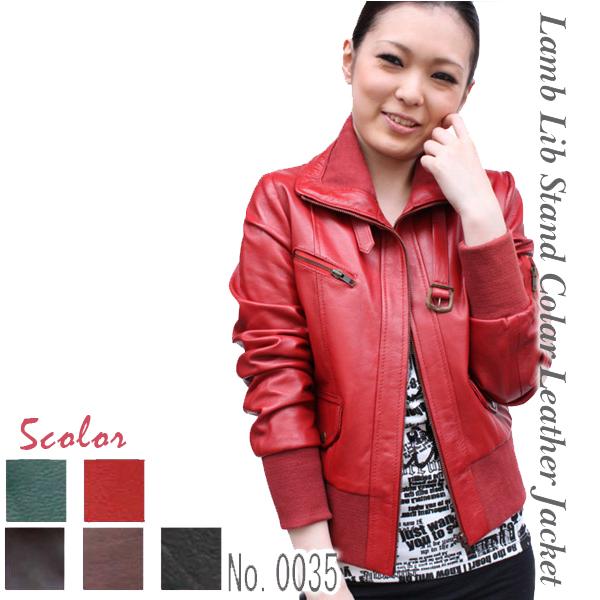 レザージャケット 本革ジャケット レディース ライダースジャケット 本革 ラム スタンドカラー 赤 レッド XS/S/M/L リブニット 0035