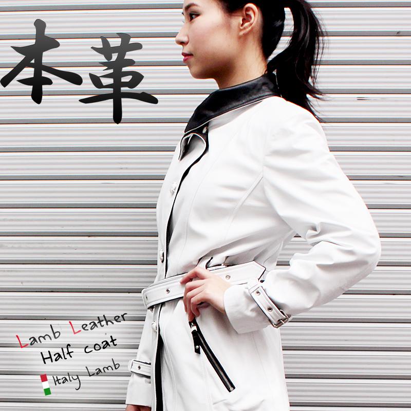 【訳あり】 レディース レザーコート ラム革ジャケット ベルト付き YU-04 ショートコート YU-04 ホワイト, 東田川郡:b42fc127 --- heathtax.com