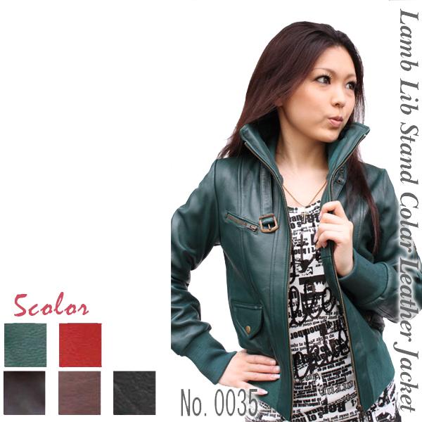 レザージャケット 本革ジャケット レディース ライダースジャケット 本革 ラム スタンドカラー 緑 グリーン XS/S/M/L リブニット 0035