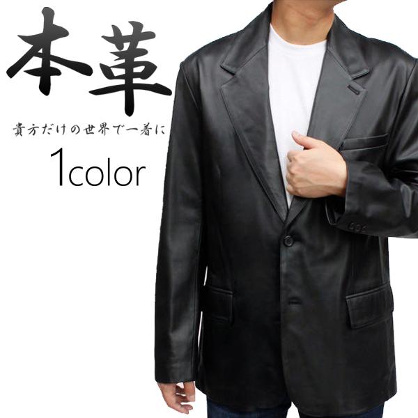 日本製 レザージャケット テーラージャケット 本革ジャケット 革ジャン メンズ カウオイル 2つボタン テーラードジャケット S/M/L/LL/3L ブラック 黒 7865