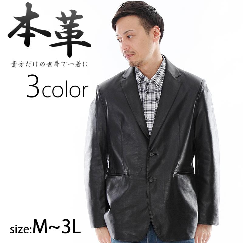 ff4435d22487 楽天市場】取り扱いブランド > Y2 LEATHER:レザージャケット革ジャンの ...