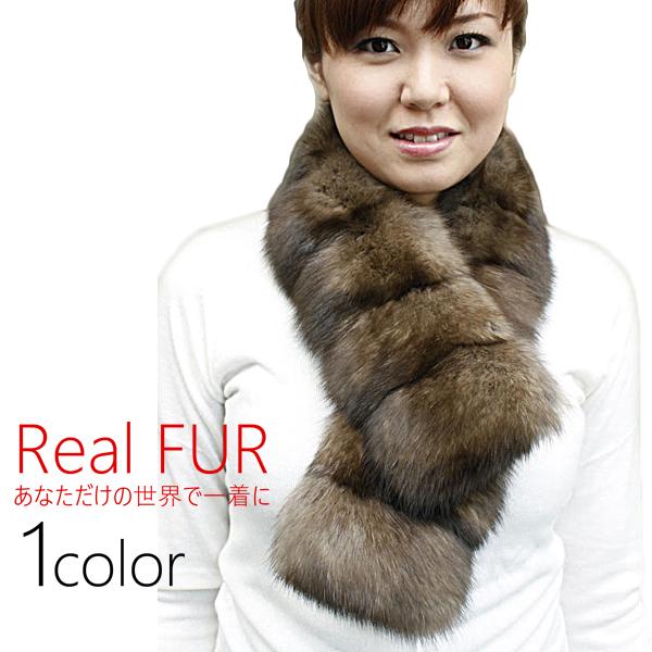 レディース 毛皮アイテム ロシアンセーブル ファーカラー3414 毛皮マフラー ファーマフラー 天然毛皮 セーブル毛皮 高級毛皮