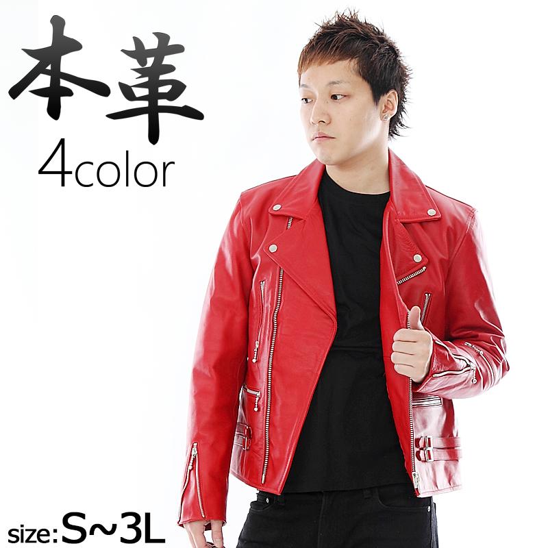 ライダースジャケット メンズ 赤 レッド ダブルライダースジャケット 本革 牛革 革ジャン バイクウェア S/M/L/LL/3L 3566
