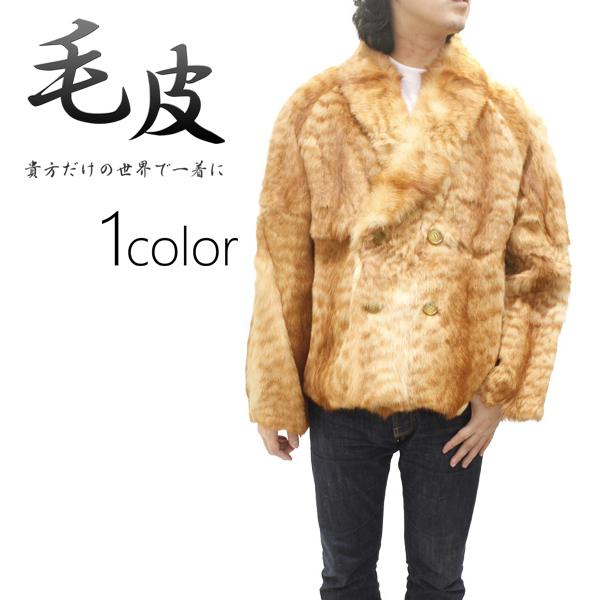 メンズ 毛皮ジャケット キャットファーダブルジャケット38102-65 ファージャケット シベリアキャット毛皮 紳士毛皮