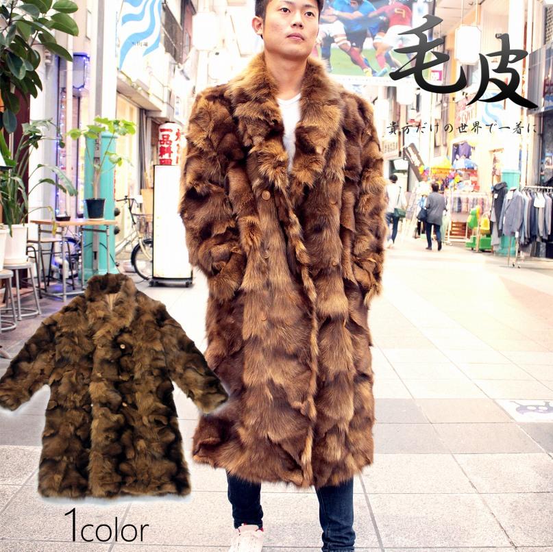 メンズ コート 毛皮 メンズFOXファーコート 38103-110 毛皮コート 毛皮ジャケット キツネ 本毛皮 コート メンズ