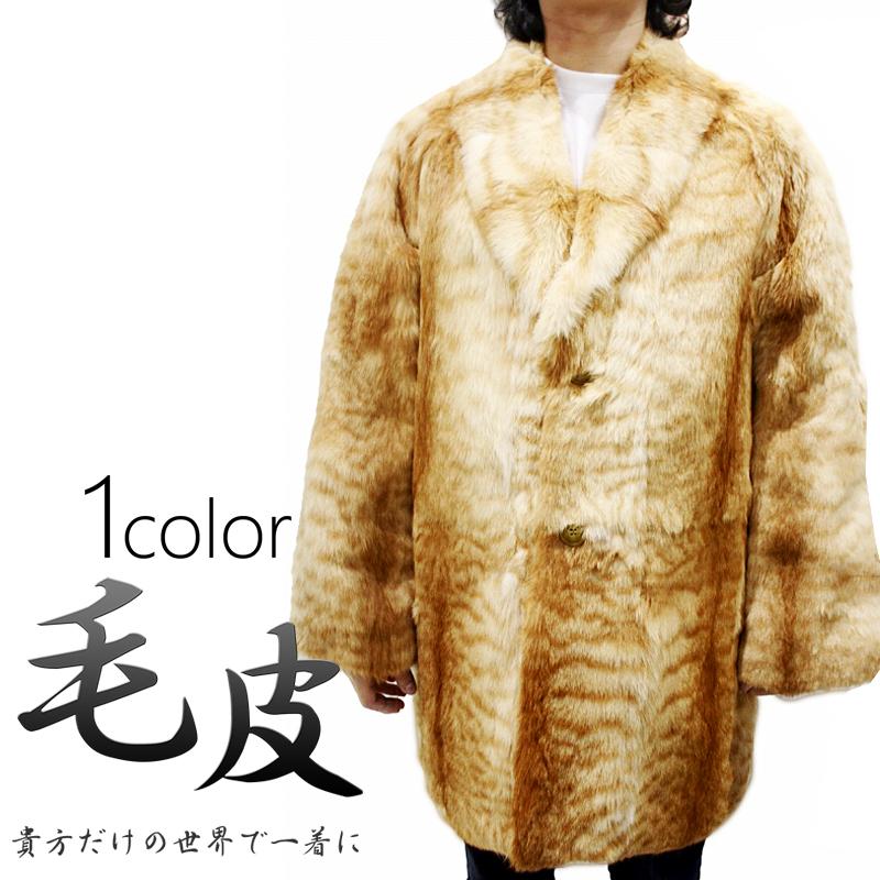 メンズ 毛皮コート キャット ファーコート38202-90 ファーコート 毛皮コート 紳士毛皮