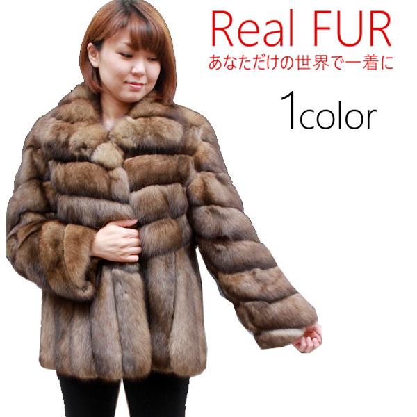 日本製 レディース ファージャケット ロシアンセーブル 毛皮ジャケット 3943 天然毛皮 高級毛皮 婦人毛皮 毛皮 セーブル