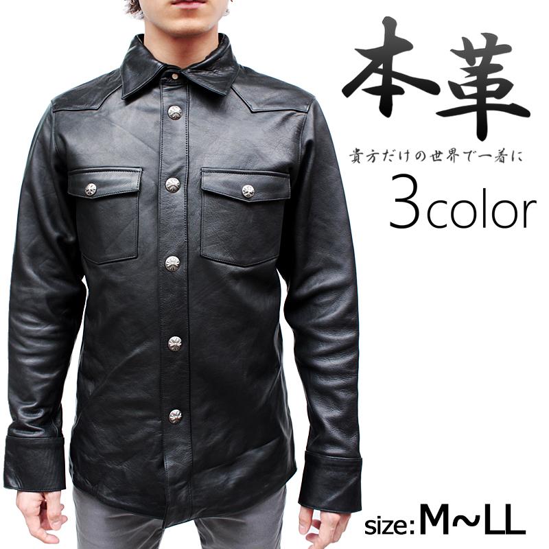 レザーシャツ 本革 革のシャツ 革シャツ 本革 牛革 革シャツ メンズ M/L/LL ブラック 黒 ブラウン キャメル 4029