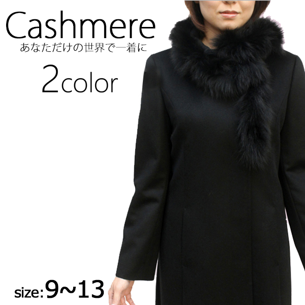 Made in Japan [Famous maker] Cashmere/FOX stand wing collar 2WAY coat 4478