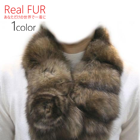 レディース 毛皮アイテム セーブル コサージュ付衿毛 ファーマフラー 5986 婦人毛皮 ファーアイテム 毛皮マフラー