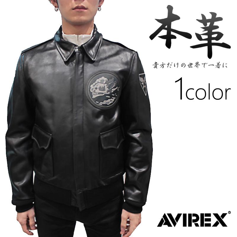 AVIREX アビレックス レザージャケット 本革ジャケット メンズ フライトジャケット 本革 牛革 カウレザー A-2 ブラック 黒 Lサイズ 6141063