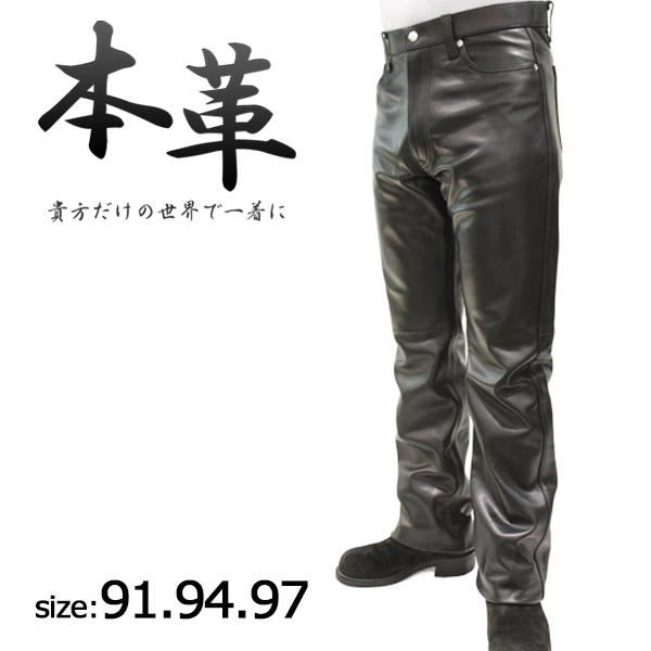 レザーパンツ メンズ レザーパンツ 日本製 本革 レザーパンツ レザーパンツ ブーツカット 本革 新品 革パンツ ロングパンツ 6885 ロング丈