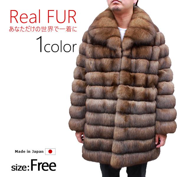 日本製 メンズ ファーコート ロシアンセーブル メンズ毛皮 ハーフコート 90cm 8149 天然毛皮 高級毛皮 紳士毛皮 毛皮 セーブル