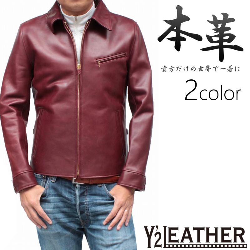 Made in Japan メンズ レザージャケット 本革ジャケット Y2 ワイツーレザー HV ホースシングルライダースジャケット 日本製 hvr-42