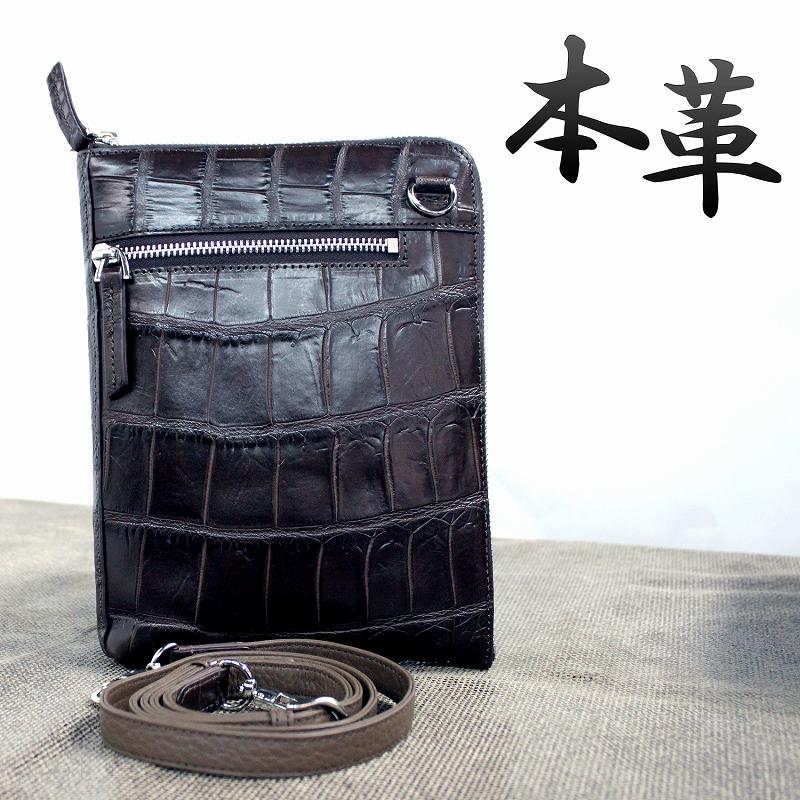 「皮革の宝石」と称されるクロコダイルのバッグ クロコダイル メンズ 本革 レザーバッグ ショルダーバッグ セカンドバッグ 鰐皮 ワニ エキゾチックレザー o-b-231