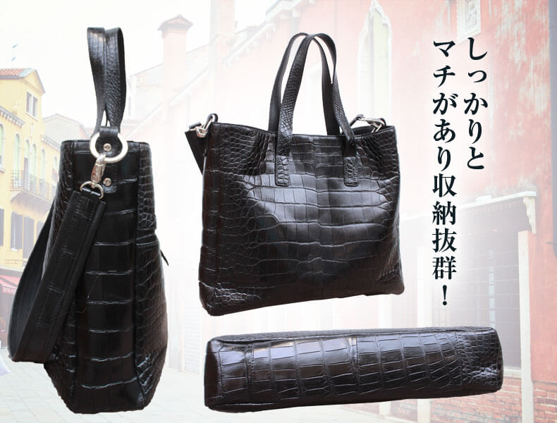 Leather Bag Crocodile 2 Way Men And Women Both At 4109
