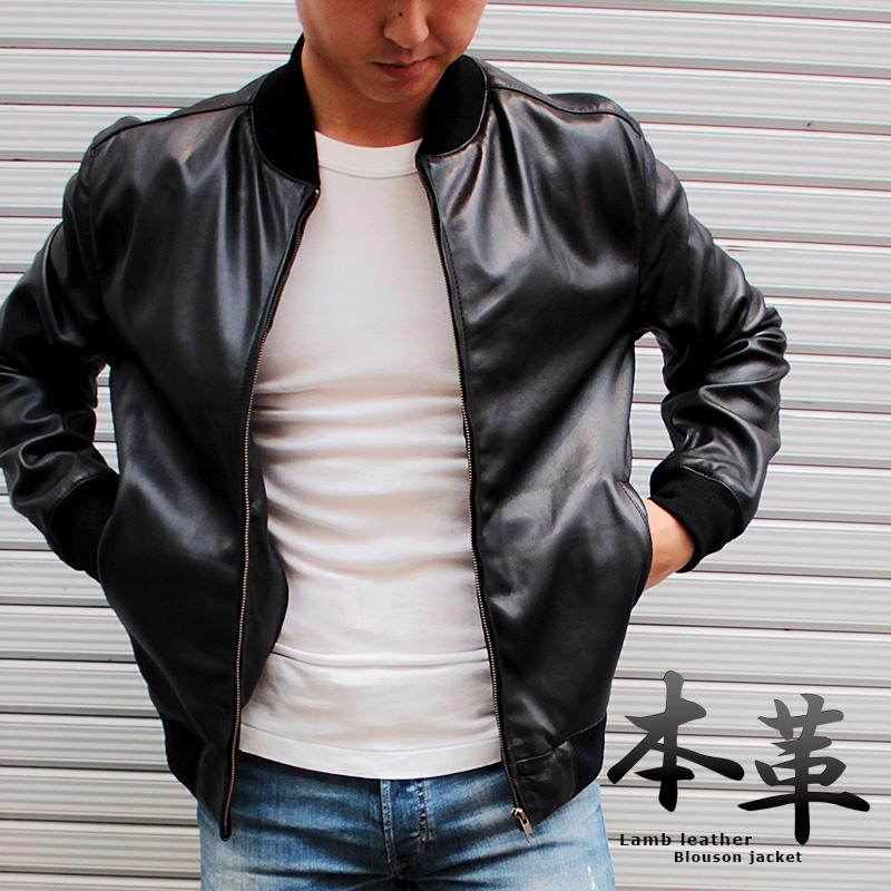 革ジャン メンズ MA-1 本革 ライダースジャケット レザージャケット 本革ジャケット レザーブルゾン ラム革 ブラック ブラウン S/M/L/LL/3L 19006