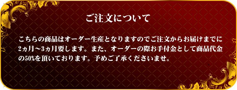 Russian Sable mens fur coat made in Japan (115 cm) 8150 natural fur, luxury furs, men's furs, Sable fur