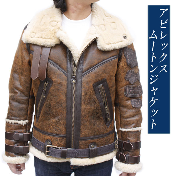 kawanotajimaya | Rakuten Global Market: Avirex leather jacket ...