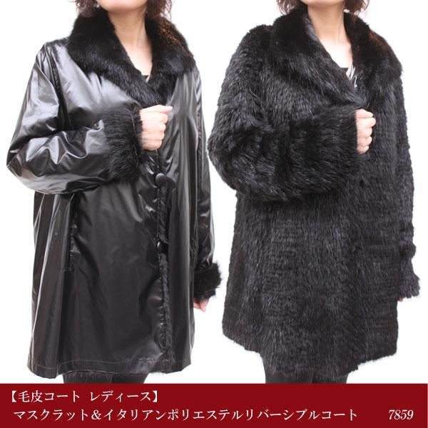 HS毛皮大衣女士口罩老鼠&意大利的聚酯可逆7859毛皮大衣大衣可逆口罩老鼠毛皮女士大衣