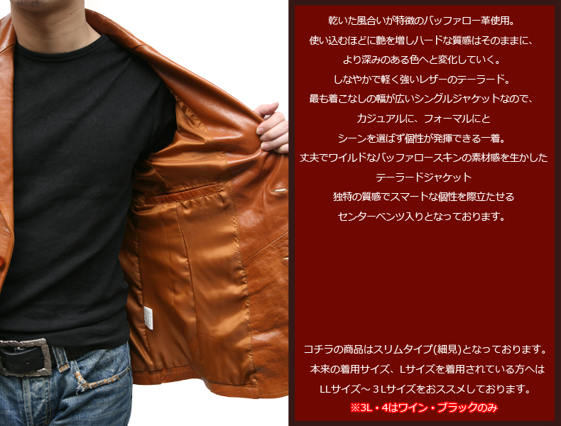 5cafbe890 Big size leatherette jacket genuine leather jacket leather jacket men  buffalo leather men tailored jacket big-3643 tailor jacket leather jacket  two ...