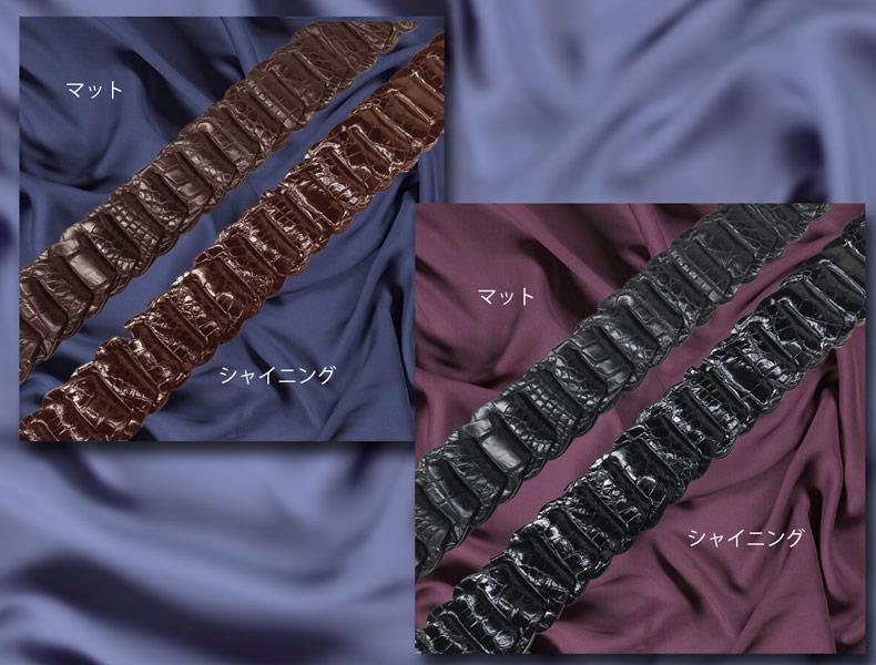 鳄鱼对 Ami 带 (发光处理) 1555年皮革皮带皮革带皮革带鳄鱼皮革鳄鱼皮肤配件 / 皮带 / 男士 / 鳄鱼时尚 / 礼物 / 男友时尚)