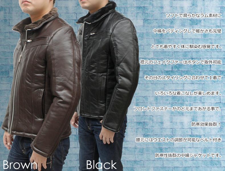 メンズ 中綿ジャケット ストライプキルト加工 ボア付 中綿 レザージャケット 本革ジャケット 3454