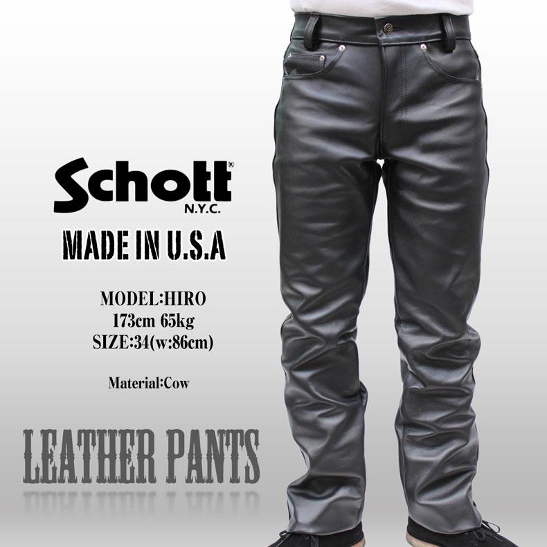 SCHOTTレザー Schott ショット カウ ステアハイド レザーパンツ 7449 レザーボトム 牛革 本革 革パン バイクウエア 革ズボン