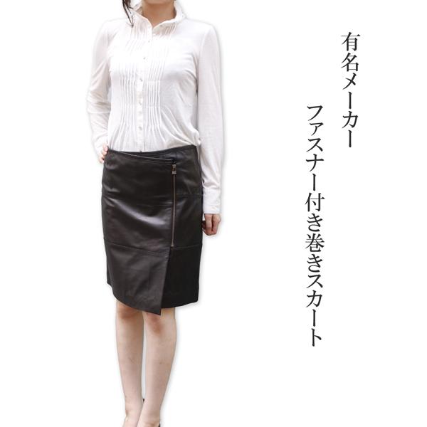 レザースカート レディース 有名ブランド レザースカート 巻きスカート 革スカート 革スカート ジップスカート 皮スカート