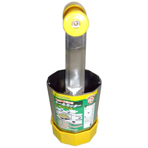 マルチやビニールの穴あけ作業や苗や球根の植え時の穴掘り作業に 卓抜 穴あけ 穴掘り器 ステンホールカッター φ80mm ステンレス製 ガーデンヘルパー HC-80S 沖縄 離島不可 値引き