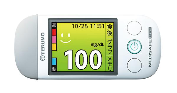 メディセーフフィットスマイル穿刺具セット(ファインタッチディスポ0.8mm)(測定チップなし)