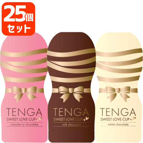 【1ケース(25個)セット送料無料】TENGA スウィートラブカップ(12粒入)×25個[1ケース] ※北海道・九州・沖縄県は送料無料対象外です。※その他の商品と同梱不可<食品>[T.020.1584.25.SE]