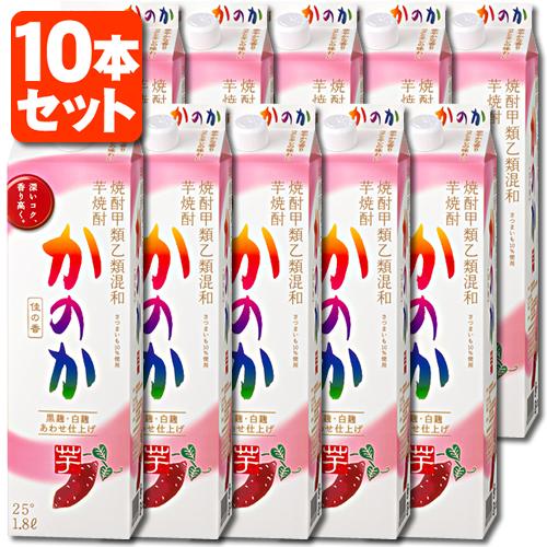 【10本セット送料無料】アサヒ 芋焼酎 かのか 芋 25度 1800ml(1.8L)パック×10本※北海道・九州・沖縄県は送料無料対象外です。※10本まで1個口で配送が可能です 焼酎 いも焼酎 [T.001.2253.1.UN]