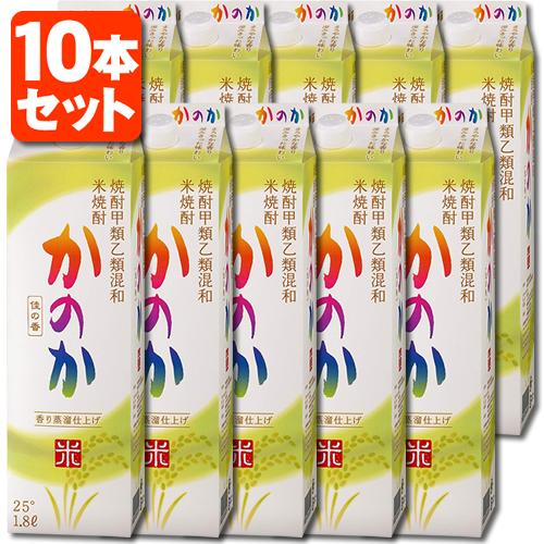【10本セット送料無料】アサヒ 米焼酎 かのか 米 25度 1800ml(1.8L)パック×10本※北海道・九州・沖縄県は送料無料対象外です。※10本まで1個口で配送が可能です 焼酎 こめ焼酎 [T.001.2192.1.UN]