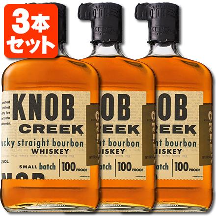 【3本セット送料無料】[正規品] ノブクリーク 50度 750ml×3本 ※北海道・九州・沖縄県は送料無料対象外です。※6本まで1個口配送が可能です KNOB CREEK バーボン バーボンウイスキー [T.001.4015.1.SE]
