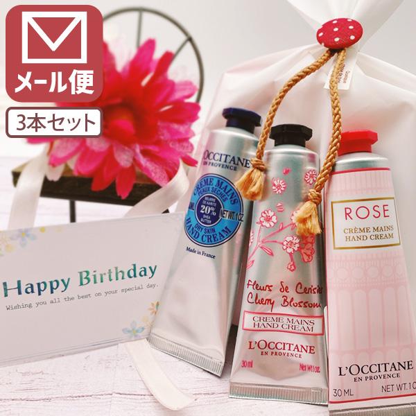 誕生日 贈り物 おすすめ