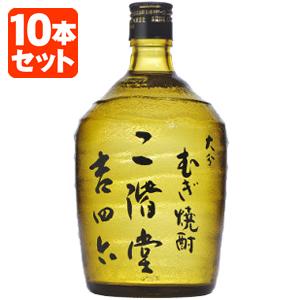 【送料無料】【ビンタイプ】二階堂 吉四六 25度 瓶 X 10本(1ケース)(本格むぎ焼酎)720ml瓶 [箱入]※他の商品と同梱不可※北海道・九州・沖縄県は送料無料対象外です。<瓶焼酎><麦>[13594.UN]