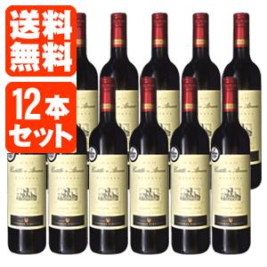 【12本セット送料無料】カスティージョ・デ・アルマンサ リゼルバ 750ml×12本※北海道・九州・沖縄県は送料無料対象外です。<瓶ワイン><赤>【その他の商品と同梱出来ません】[T.SE]