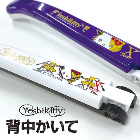 yoshikitty 背中かいて 抗菌成分配合 Ag+ 日本製 注目ブランド デポー サンリオ X 折り畳み式孫の手 JAPAN キャラクター