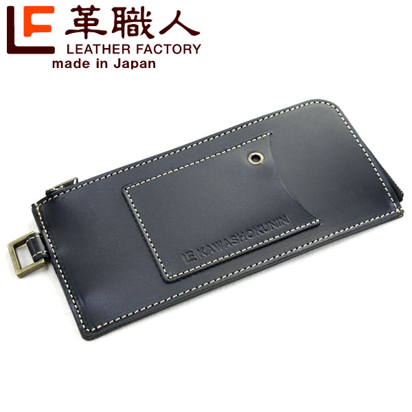 Long wallet leather leatherworker libertyII (liberty two) L-form long wallet