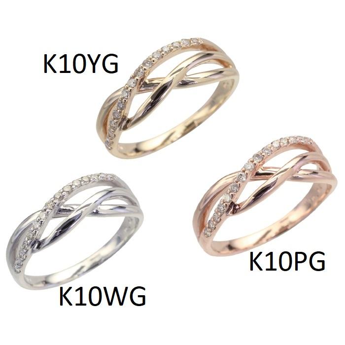 K10 ダイヤリング ホワイトゴールド ピンクゴールド イエローゴールド ゴールドリング
