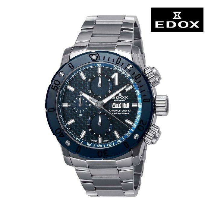 EDOX エドックス 01122-3BU3M-BUIN3 メカニカル 自動巻き メンズ 腕時計 ウォッチ 時計 シルバー色 金属ベルト 正規輸入品 メーカー保証付 誕生日プレゼント 男性 ギフト ブランド かっこいい もてる 送料無料
