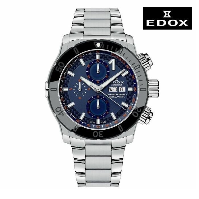 EDOX エドックス 01122-37NM-BUINO メカニカル 自動巻き メンズ 腕時計 ウォッチ 時計 シルバー色 金属ベルト 正規輸入品 メーカー保証付 誕生日プレゼント 男性 ギフト ブランド かっこいい もてる 送料無料