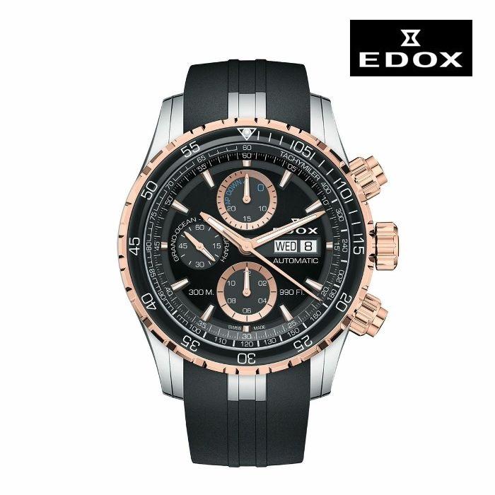 EDOX エドックス 01123-357RCA-NBUR メカニカル 自動巻き メンズ 腕時計 ウォッチ 時計 コンビ色 ラバーストラップ 正規輸入品 メーカー保証付 誕生日プレゼント 男性 ギフト ブランド かっこいい もてる 送料無料