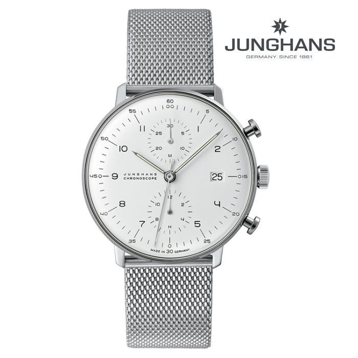 JUNGHANS ユンハンス 027_4003_44M メカニカル 自動巻き メンズ 腕時計 ウォッチ 時計 シルバー色 金属ベルト 正規輸入品 メーカー保証付 誕生日プレゼント 男性 ギフト ブランド かっこいい もてる 送料無料