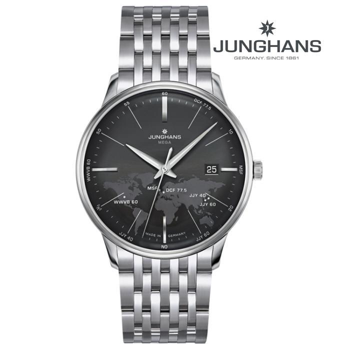 JUNGHANS ユンハンス 058_4803_44 電波時計 メンズ 腕時計 ウォッチ 時計 シルバー色 金属ベルト 正規輸入品 メーカー保証付 誕生日プレゼント 男性 ギフト ブランド かっこいい もてる 送料無料