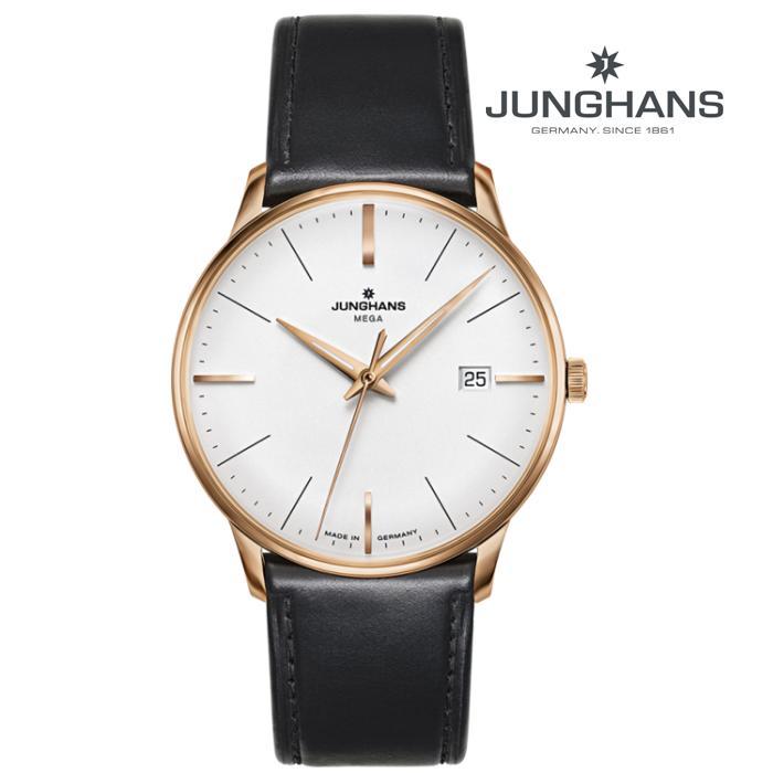 JUNGHANS ユンハンス 058_7800_00 電波時計 メンズ 腕時計 ウォッチ 時計 金色 レザーストラップ 正規輸入品 メーカー保証付 誕生日プレゼント 男性 ギフト ブランド かっこいい もてる 送料無料