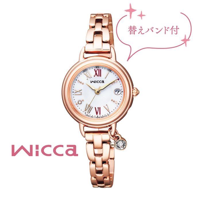 CITIZEN シチズン Wicca ウィッカ KL0-561-15 ソーラーテック レディス 腕時計 ウォッチ 時計 ピンクゴールド色 金属ベルト 国内正規品 メーカー保証付 誕生日プレゼント 女性 ギフト ブランド おしゃれ 送料無料