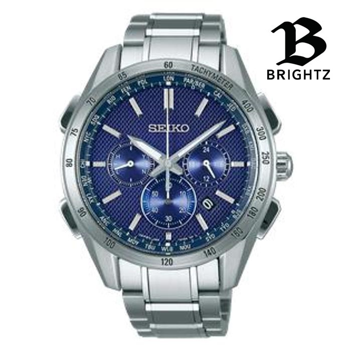 SEIKO セイコー ブライツ BRIGHTZ SAGA191 ソーラー電波 メンズ 腕時計 ウォッチ 時計 シルバー色 金属ベルト 国内正規品 メーカー保証付 誕生日プレゼント 男性 ギフト ブランド かっこいい もてる 送料無料