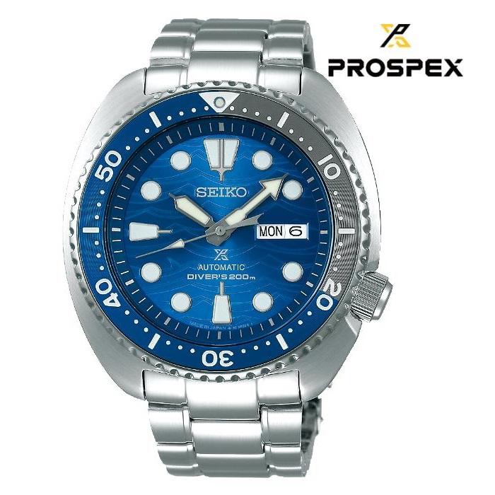 SEIKO セイコー PROSPEX プロスペックス SBDY031 メカニカル 自動巻き メンズ 腕時計 ウォッチ 時計 シルバー色 金属ベルト 国内正規品 メーカー保証付 誕生日プレゼント 男性 ギフト ブランド かっこいい もてる 送料無料